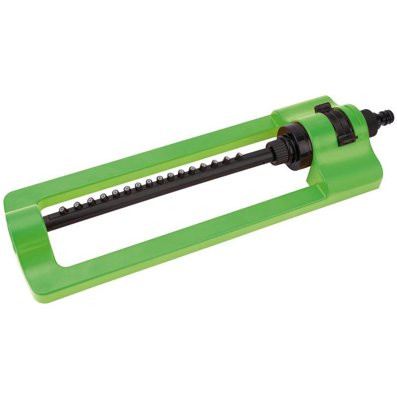 Easy Find Oscillating Sprinkler – Now Only £5.17